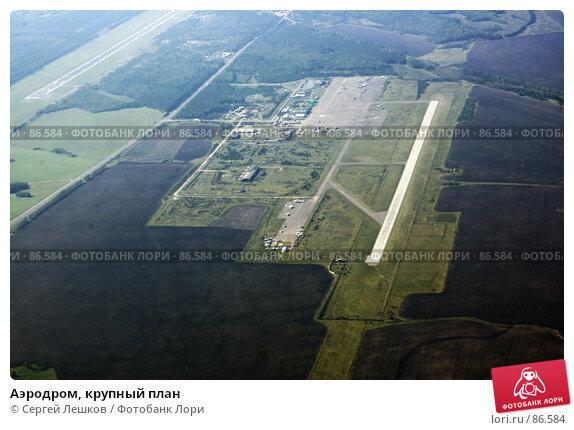 Аэродром, крупный план, фото № 86584, снято 27 декабря 2007 г. (c) Сергей Лешков / Фотобанк Лори