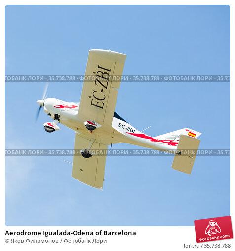 Aerodrome Igualada-Odena of Barcelona (2018 год). Редакционное фото, фотограф Яков Филимонов / Фотобанк Лори