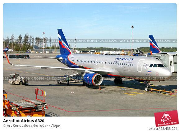Купить «Aeroflot Airbus A320», фото № 28433224, снято 12 мая 2018 г. (c) Art Konovalov / Фотобанк Лори