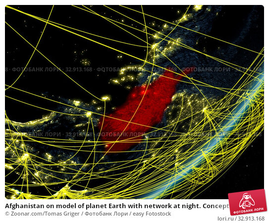 Afghanistan on model of planet Earth with network at night. Concept of new technology, communication and travel. 3D illustration. Elements of this image furnished by NASA. Стоковое фото, фотограф Zoonar.com/Tomas Griger / easy Fotostock / Фотобанк Лори
