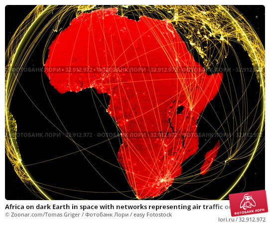Africa on dark Earth in space with networks representing air traffic or telecommunications. 3D illustration. Elements of this image furnished by NASA. Стоковое фото, фотограф Zoonar.com/Tomas Griger / easy Fotostock / Фотобанк Лори