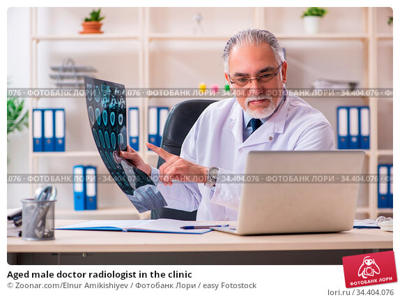 Aged male doctor radiologist in the clinic. Стоковое фото, фотограф Zoonar.com/Elnur Amikishiyev / easy Fotostock / Фотобанк Лори
