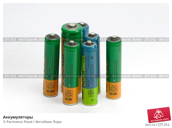 Аккумуляторы, фото № 277312, снято 8 мая 2008 г. (c) Parmenov Pavel / Фотобанк Лори