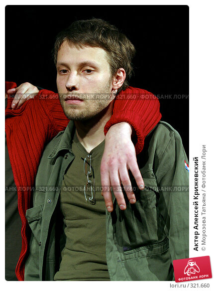 Актер Алексей Крижевский, фото № 321660, снято 12 марта 2006 г. (c) Морозова Татьяна / Фотобанк Лори
