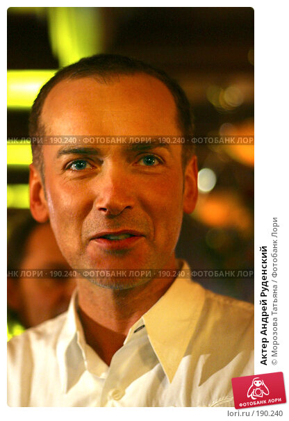 Актер Андрей Руденский, фото № 190240, снято 14 февраля 2004 г. (c) Морозова Татьяна / Фотобанк Лори