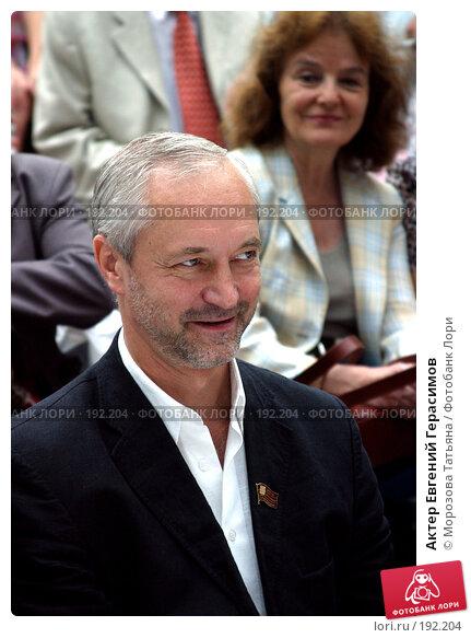 Актер Евгений Герасимов, фото № 192204, снято 17 августа 2005 г. (c) Морозова Татьяна / Фотобанк Лори