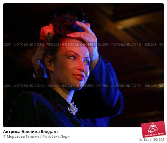 Актриса Эвелина Бледанс, фото № 190208, снято 14 февраля 2004 г. (c) Морозова Татьяна / Фотобанк Лори