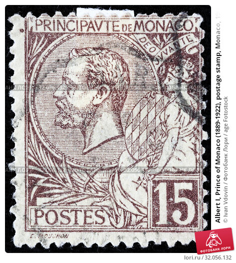 Albert I, Prince of Monaco (1889-1922), postage stamp, Monaco, 1901. (2014 год). Редакционное фото, фотограф Ivan Vdovin / age Fotostock / Фотобанк Лори
