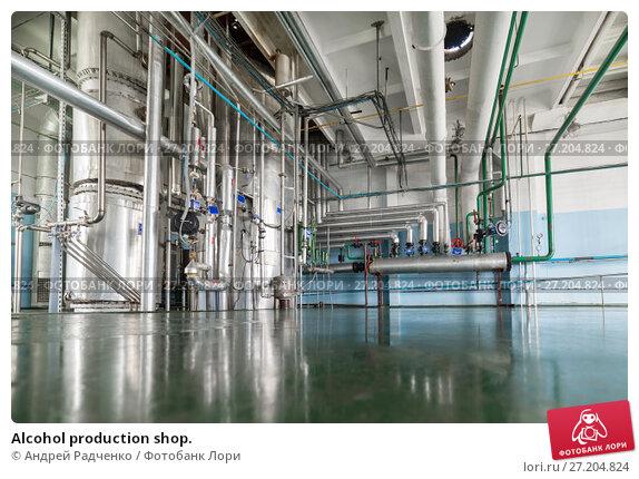 Купить «Alcohol production shop.», фото № 27204824, снято 6 июля 2017 г. (c) Андрей Радченко / Фотобанк Лори