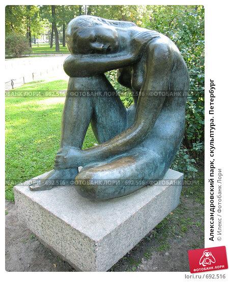 Купить «Александровский парк, скульптура. Петербург», фото № 692516, снято 22 сентября 2008 г. (c) Морковкин Терентий / Фотобанк Лори