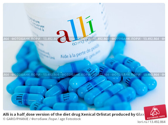 Купить «Alli is a half_dose version of the diet drug Xenical Orlistat produced by GlaxoSmithKline GSK. First anti_obesity drug, available in pharmacy without prescription in France from May 6 2009.», фото № 13492864, снято 6 мая 2009 г. (c) age Fotostock / Фотобанк Лори
