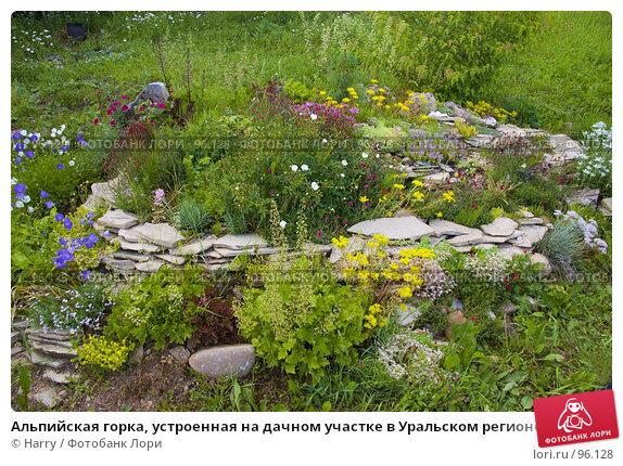 Альпийская горка, устроенная на дачном участке в Уральском регионе, фото № 96128, снято 7 июля 2007 г. (c) Harry / Фотобанк Лори