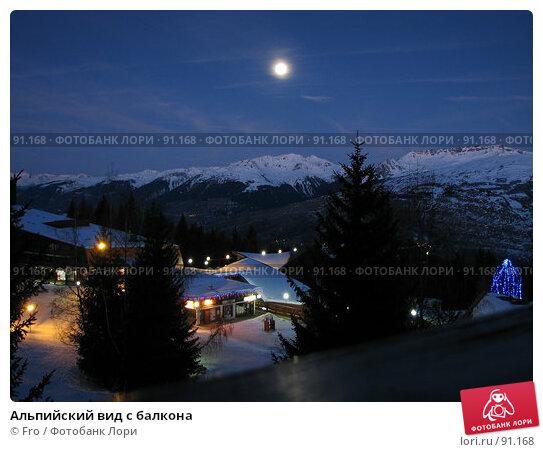 Купить «Альпийский вид с балкона», фото № 91168, снято 3 февраля 2007 г. (c) Fro / Фотобанк Лори