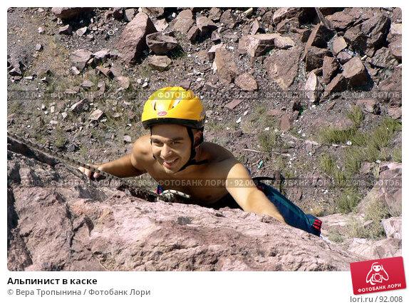 Альпинист в каске, фото № 92008, снято 21 сентября 2017 г. (c) Вера Тропынина / Фотобанк Лори