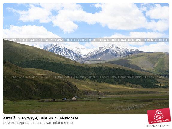Алтай: р. Бугузун, Вид на г.Сайлюгем, фото № 111492, снято 26 июля 2006 г. (c) Александр Гершензон / Фотобанк Лори
