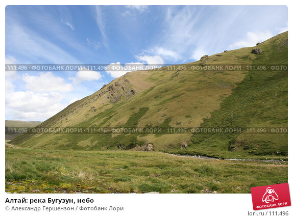 Алтай: река Бугузун, небо, фото № 111496, снято 26 июля 2006 г. (c) Александр Гершензон / Фотобанк Лори