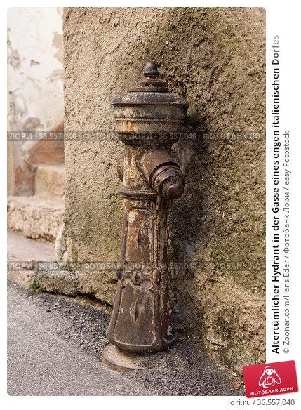 Altertümlicher Hydrant in der Gasse eines engen italienischen Dorfes. Стоковое фото, фотограф Zoonar.com/Hans Eder / easy Fotostock / Фотобанк Лори