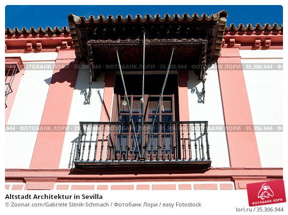 Altstadt Architektur in Sevilla. Стоковое фото, фотограф Zoonar.com/Gabriele Sitnik-Schmach / easy Fotostock / Фотобанк Лори