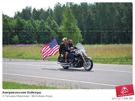 Американские байкеры (2009 год). Редакционное фото, фотограф Татьяна Vikkerkaar / Фотобанк Лори