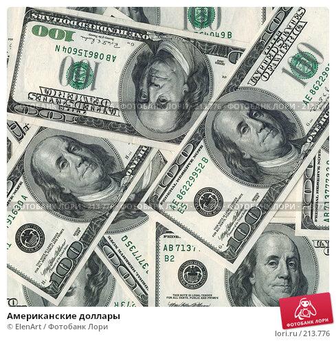 Купить «Американские доллары», фото № 213776, снято 21 апреля 2018 г. (c) ElenArt / Фотобанк Лори