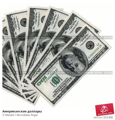 Американские доллары, фото № 213836, снято 24 февраля 2017 г. (c) ElenArt / Фотобанк Лори