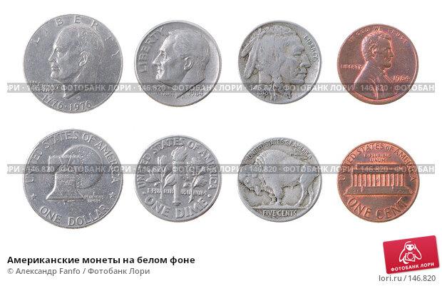 Американские монеты на белом фоне, фото № 146820, снято 29 мая 2017 г. (c) Александр Fanfo / Фотобанк Лори