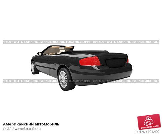Купить «Американский автомобиль», иллюстрация № 101400 (c) ИЛ / Фотобанк Лори