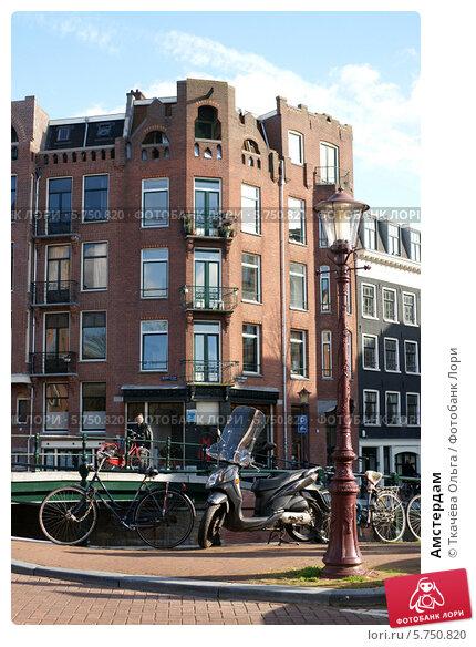Открыткой днем, веселые картинки про амстердам