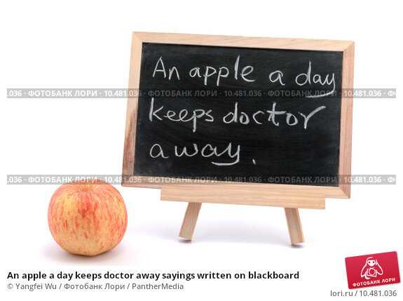 an apple a day keeps a doctor away essay Hypothesis paper example: essay rubric an apple a day keeps the doctor away [3 points] convert to sample hypothesis: daily exercise for one month will.