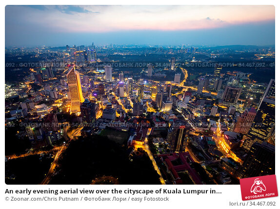 An early evening aerial view over the cityscape of Kuala Lumpur in... Стоковое фото, фотограф Zoonar.com/Chris Putnam / easy Fotostock / Фотобанк Лори