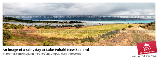 An image of a rainy day at Lake Pukaki New Zealand. Стоковое фото, фотограф Zoonar.com/magann / easy Fotostock / Фотобанк Лори