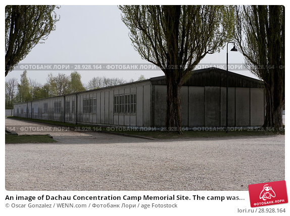Купить «An image of Dachau Concentration Camp Memorial Site. The camp was a Nazi concentration camp near the town of Dachau, Germany. It was built in 1933 and...», фото № 28928164, снято 17 апреля 2017 г. (c) age Fotostock / Фотобанк Лори