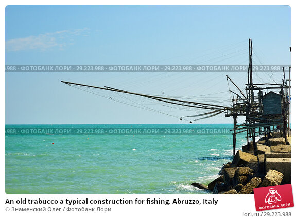 Купить «An old trabucco a typical construction for fishing. Abruzzo, Italy», фото № 29223988, снято 4 июля 2006 г. (c) Знаменский Олег / Фотобанк Лори