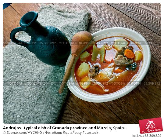 Andrajos - typical dish of Granada province and Murcia, Spain. Стоковое фото, фотограф Zoonar.com/MYCHKO / easy Fotostock / Фотобанк Лори