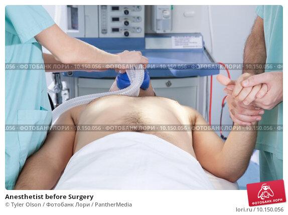 Купить «Anesthetist before Surgery», фото № 10150056, снято 18 апреля 2019 г. (c) PantherMedia / Фотобанк Лори
