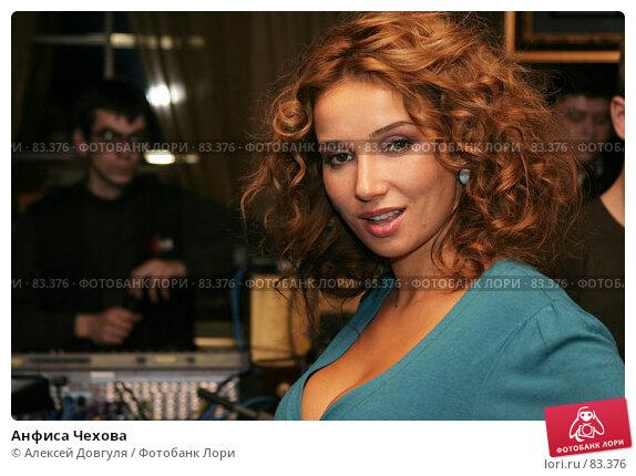 Анфиса Чехова, фото № 83376, снято 30 ноября 2006 г. (c) Алексей Довгуля / Фотобанк Лори
