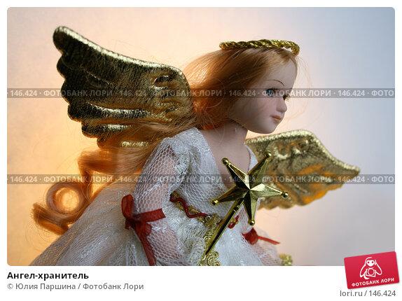 Ангел-хранитель, фото № 146424, снято 24 ноября 2007 г. (c) Юлия Паршина / Фотобанк Лори