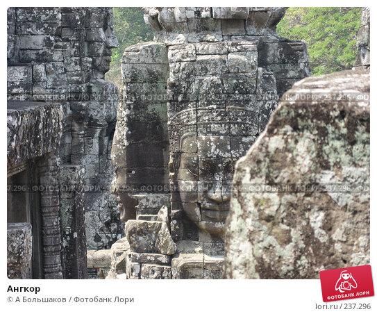 Купить «Ангкор», фото № 237296, снято 18 декабря 2017 г. (c) A Большаков / Фотобанк Лори