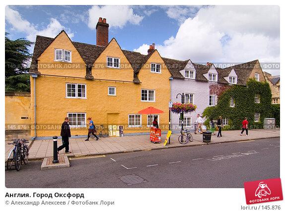 Англия. Город Оксфорд, эксклюзивное фото № 145876, снято 22 июля 2007 г. (c) Александр Алексеев / Фотобанк Лори