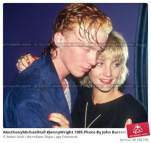 #AnthonyMichaelHall #JennyWright 1985.Photo By John Barrett/PHOTOlink... Редакционное фото, фотограф Adam Scull / age Fotostock / Фотобанк Лори