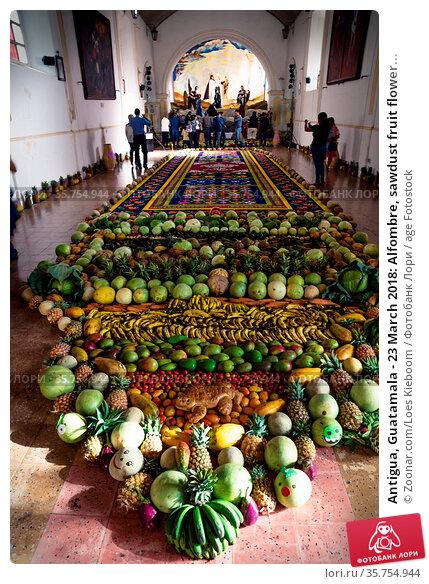 Antigua, Guatamala - 23 March 2018: Alfombre, sawdust fruit flower... Стоковое фото, фотограф Zoonar.com/Loes Kieboom / age Fotostock / Фотобанк Лори