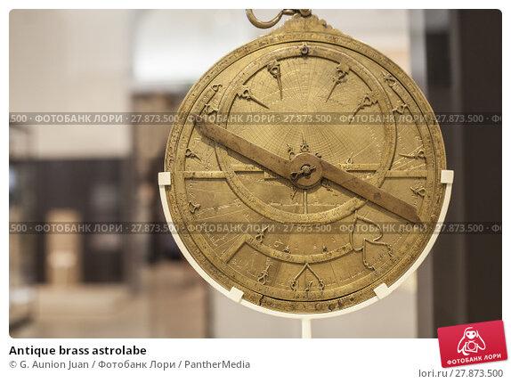 Купить «Antique brass astrolabe», фото № 27873500, снято 16 июня 2020 г. (c) PantherMedia / Фотобанк Лори
