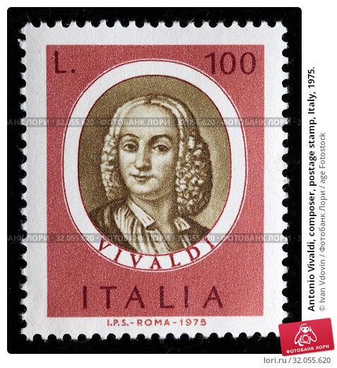 Antonio Vivaldi, composer, postage stamp, Italy, 1975. (2010 год). Редакционное фото, фотограф Ivan Vdovin / age Fotostock / Фотобанк Лори