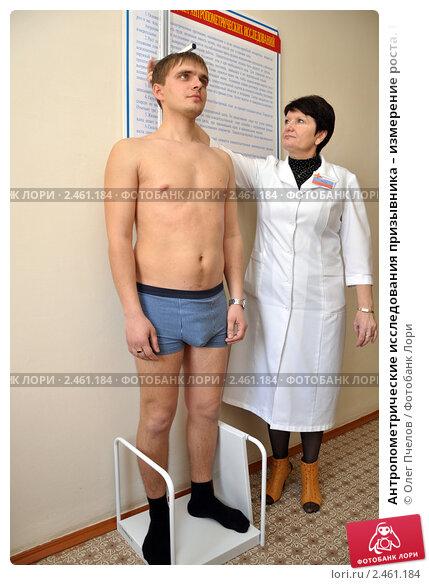Пациента уролог трахает
