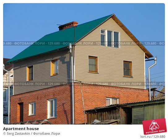 Apartment house, фото № 129680, снято 11 апреля 2005 г. (c) Serg Zastavkin / Фотобанк Лори