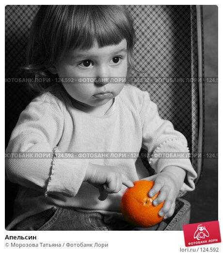 Апельсин, фото № 124592, снято 25 марта 2017 г. (c) Морозова Татьяна / Фотобанк Лори