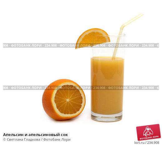 Купить «Апельсин и апельсиновый сок», фото № 234908, снято 23 апреля 2018 г. (c) Cветлана Гладкова / Фотобанк Лори