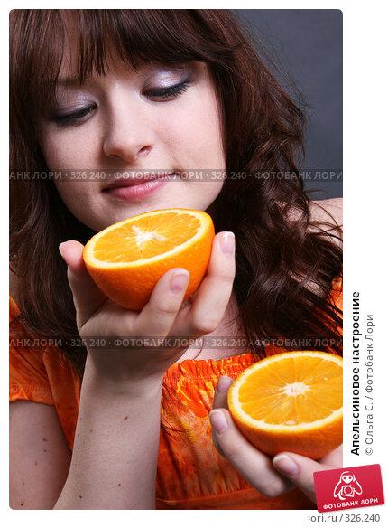 Апельсиновое настроение, фото № 326240, снято 8 мая 2008 г. (c) Ольга С. / Фотобанк Лори
