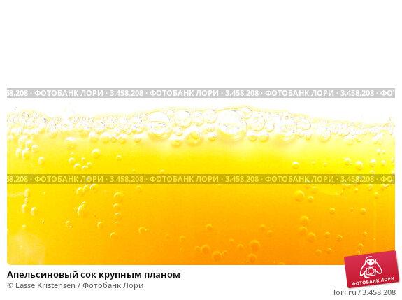 фото писин сок крупным планом