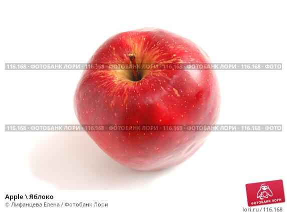 Apple \ Яблоко, фото № 116168, снято 13 ноября 2007 г. (c) Лифанцева Елена / Фотобанк Лори